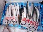 魚雅さんの魚はおいしい!.jpg