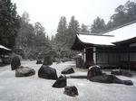 金剛峯寺の石庭.jpg