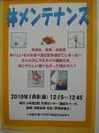 東京経済大学ランチョンセミナー�@.jpg