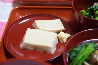 DSC_6893ごま豆腐.jpg