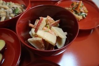 りんごのピ—ナッツ和え.jpg