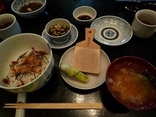 わさび丼と浸し豆.jpg