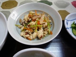 五炒り豆腐.jpg