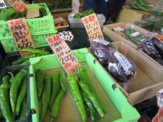 京都の野菜.jpg