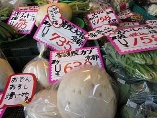 他の野菜.jpg