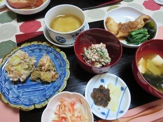 和食のイロハ.jpg