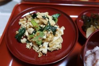 小松菜の炒り豆腐.jpg