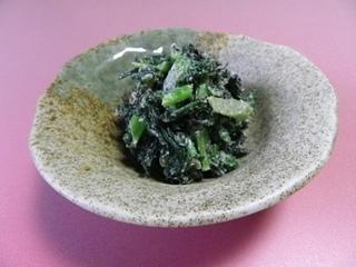 春菊とからし菜のくるみ酢和え.jpg