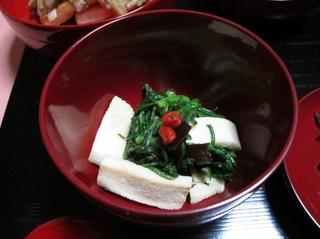 春菊と高野豆腐のあえもの.jpg