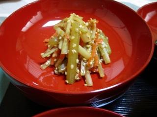 春野菜のキンピラ.jpg
