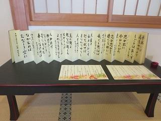 朗読の会.jpg