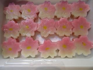 桜の生麩.jpg