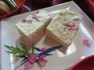桜豆腐「2.jpg