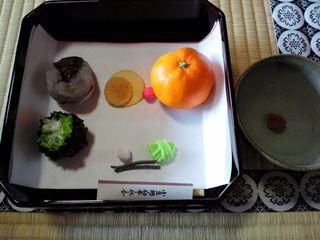 福茶と祝菓子.JPG