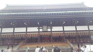 紫宸殿.jpg