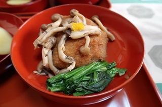 蕪の炒め煮2.jpg