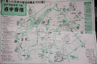 谷中の地図.jpg