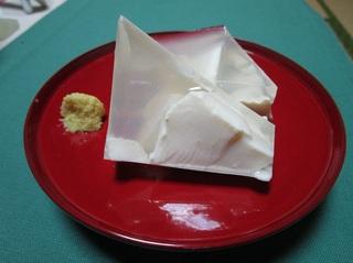 豆腐の寒天よせ.jpg