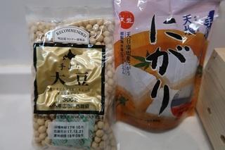 豆腐作り1.jpg