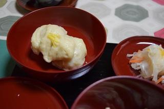 里芋の和え物.jpg