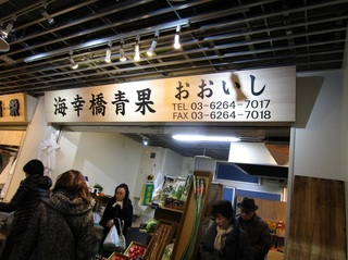 鎌倉野菜3.jpg