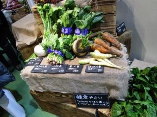 鎌倉野菜4.jpg