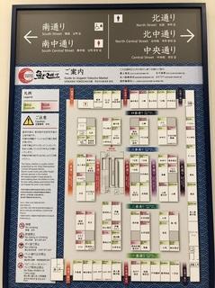 IMG_2431豊洲3.jpg