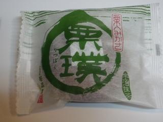 Japanese cake (dorayaki).jpg