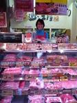 近江屋肉店の若女将さん