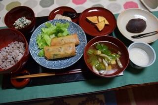 w和食のイロハ.jpg